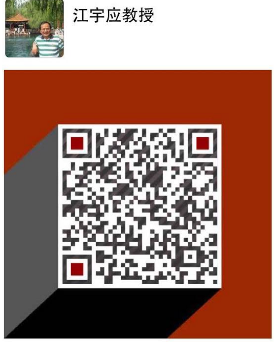 new wechatcode